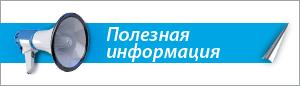 Беларусь программа для составления смет скачать бесплатно